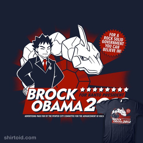 Brock obama shirt