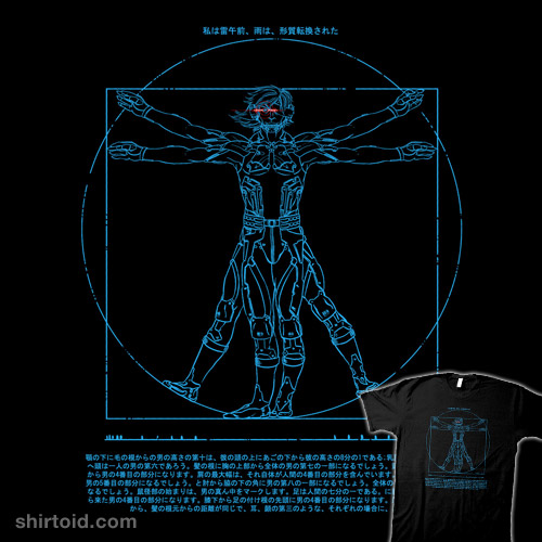 Vitruvian Cyborg