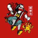 Ukiyo-emon Trainer