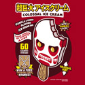 Colossal Ice Cream