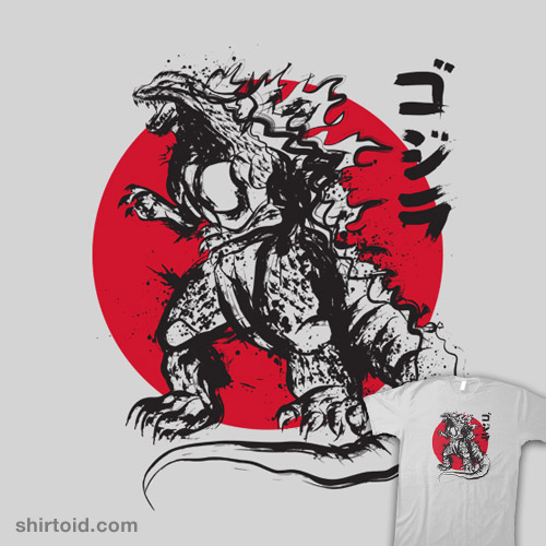 Last Kaiju