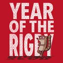 Year of the Rigby