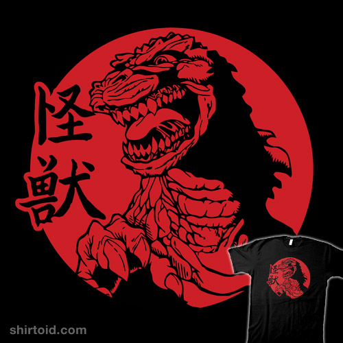 The King of Kaiju