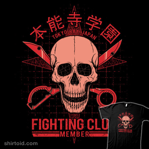 Honnouji Fighting Club