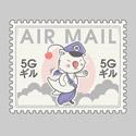 5 Gil Stamp