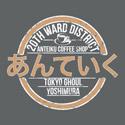 Anteiku Coffee Shop
