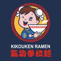 Kikouken Ramen
