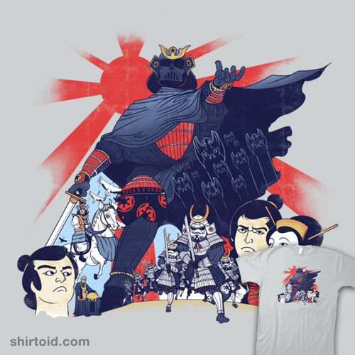 Samurai Wars: Empire Strikes