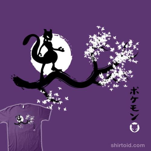 Japan Purple