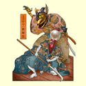 Mystery Kabuki