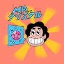 Mr. Crystal
