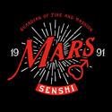 Vintage Mars