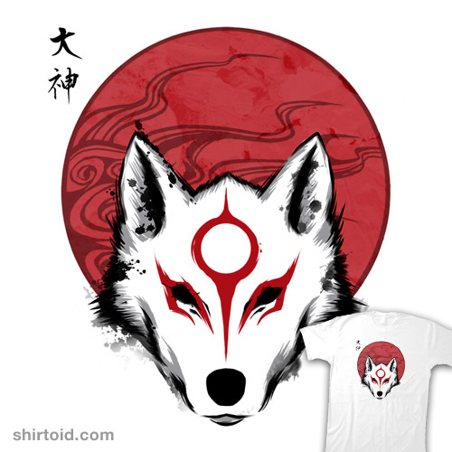 Red Sun God