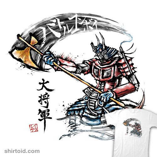 Shogun Prime