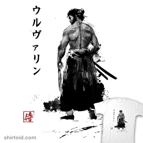 Immortal Samurai sumi-e