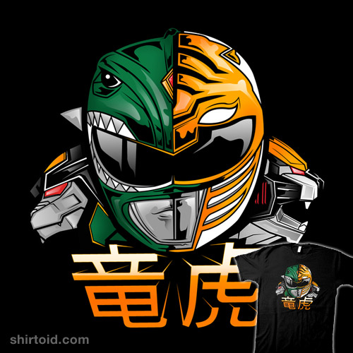 Dragon / Tiger Power | Shirtoid