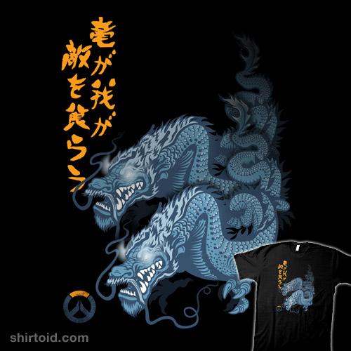 Hanzo Ryu Ga