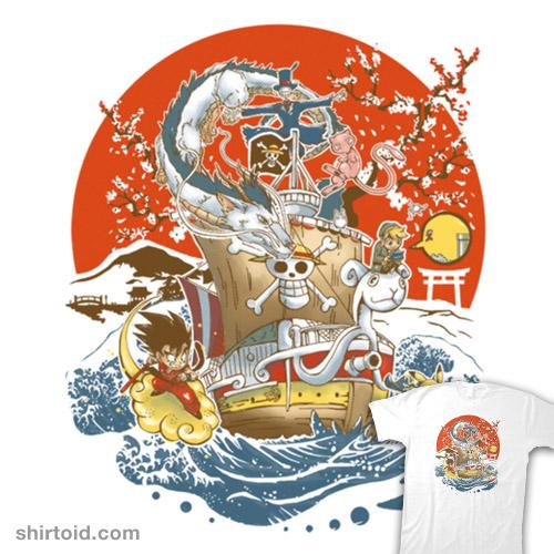 Japanese World