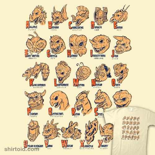 Kaiju Alphabet