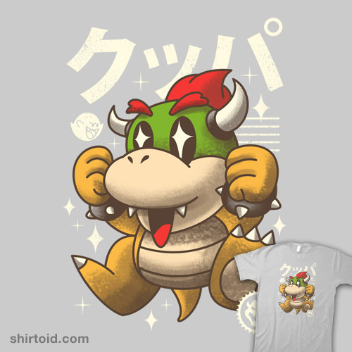 Kawaii Boss Turtle