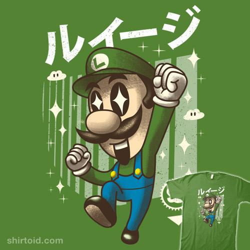 Kawaii Green Plumber