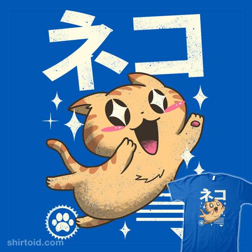 Kawaii Feline