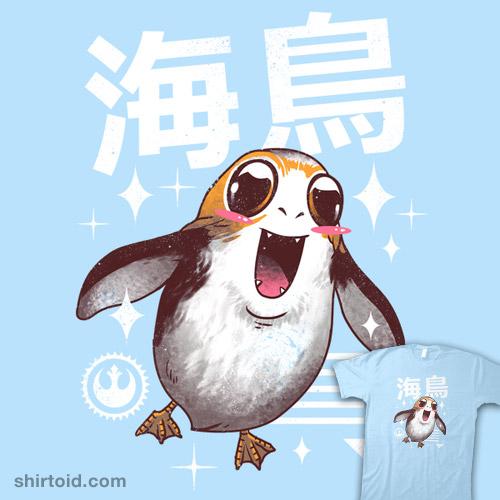 Kawaii Sea Bird