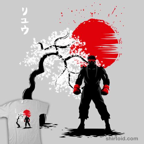 Cherry Tree Fighter