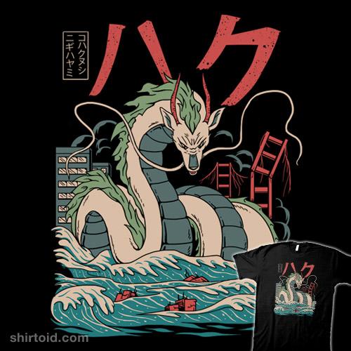Haku Kaiju