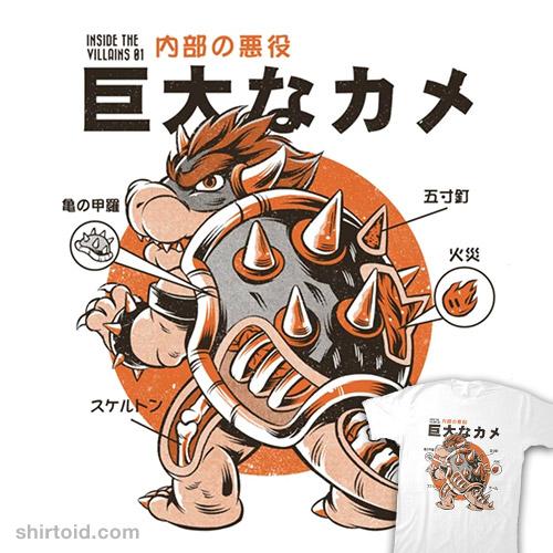 Turtle King Kaiju
