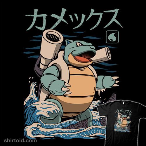 Water Kaiju