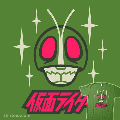 Masked Rider II