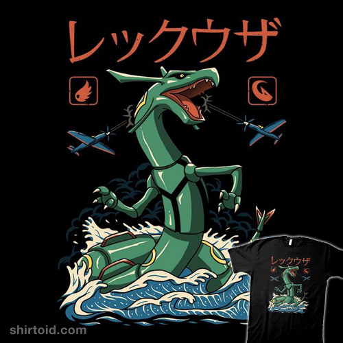 Dragon Flying Kaiju