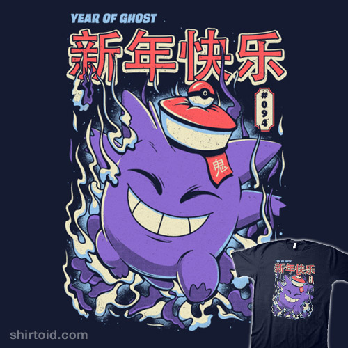 Year of Ghost