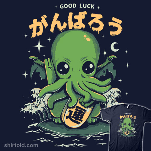 Good Luck Cthulhu