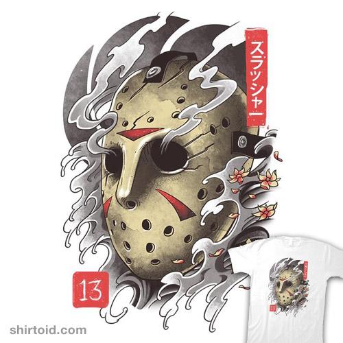 Oni Jason Mask