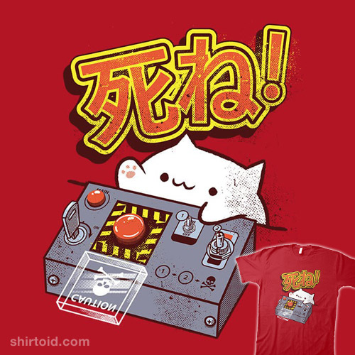 Doomsday Cat