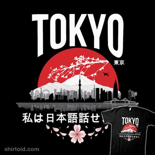 Tokyo – I Don't Speak Japanese