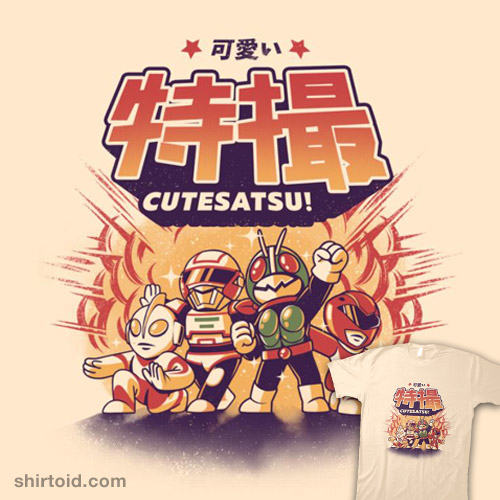 Cutesatsu