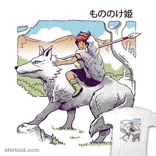 Shonen Wolf Princess