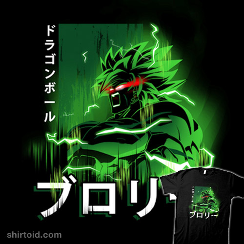 Profile-BROLY