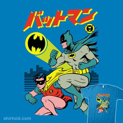 Battoman!