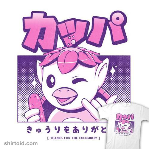 Japanese Kappa