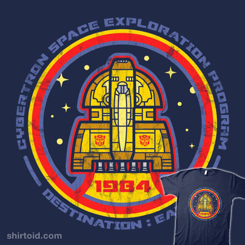 Space Exploration Program