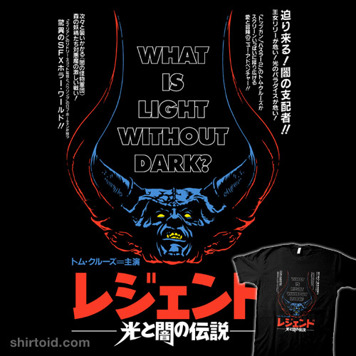Without Dark