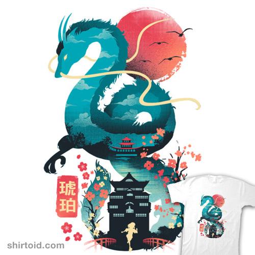 Ukiyo-e Dragon