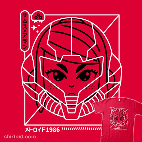 Cyber Helmet Metoroido