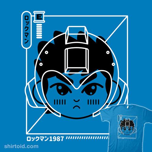 Cyber Helmet Rokkuman