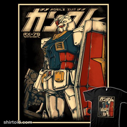 Classic Gundam