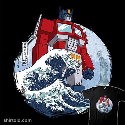 Wave Optimus